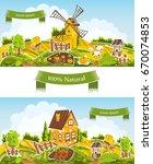 rural landscapes vector... | Shutterstock .eps vector #670074853