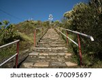 way to poon hill on annapurna... | Shutterstock . vector #670095697