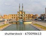 yazd  iran   may 4  2015 ...   Shutterstock . vector #670098613
