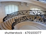 Paris   Aug 13   Staircase In...