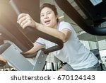 sport and health concept with... | Shutterstock . vector #670124143