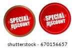 special discount stickers | Shutterstock .eps vector #670156657