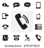 set of 12 editable gadget icons.... | Shutterstock .eps vector #670197823