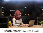 beautiful arab woman with hijab ...   Shutterstock . vector #670211263