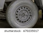 Small photo of Reserved accidental car wheel