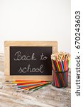 back to school  school supplies ... | Shutterstock . vector #670243603