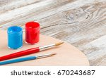 watercolor painting  special... | Shutterstock . vector #670243687