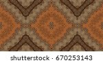 Kaleidoscopic Beige And Brown...