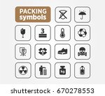vector packing icon set