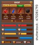 game gui pack. vector...