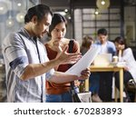 people in small start up... | Shutterstock . vector #670283893