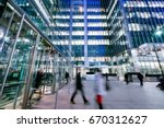 london train and office... | Shutterstock . vector #670312627