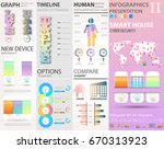 infographic set. big set of... | Shutterstock .eps vector #670313923
