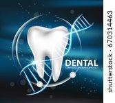 dental care concept  | Shutterstock .eps vector #670314463