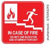 emergency exit  fire... | Shutterstock .eps vector #670343293