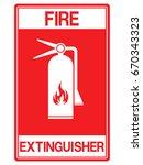 emergency exit  fire... | Shutterstock .eps vector #670343323