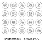 users line icons. male and... | Shutterstock .eps vector #670361977