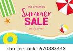 summer sale banner vector... | Shutterstock .eps vector #670388443