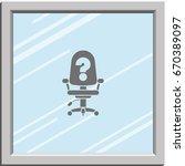 vacancy icon. | Shutterstock .eps vector #670389097