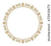 decorative line art frames for... | Shutterstock .eps vector #670410673