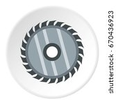 drive for saw icon in flat... | Shutterstock .eps vector #670436923