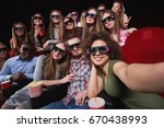 group of cheerful friends... | Shutterstock . vector #670438993