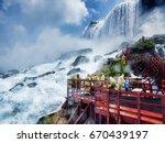 Small photo of Visitors at Niagara falls