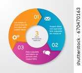 circle arrows for infographics. ... | Shutterstock .eps vector #670470163