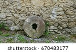 stone wheel   Shutterstock . vector #670483177