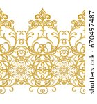 seamless pattern. golden... | Shutterstock . vector #670497487