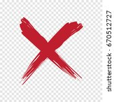 x red brush grunge | Shutterstock .eps vector #670512727