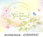 abstract colorful summer... | Shutterstock . vector #670545547