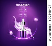 collagen and serum product... | Shutterstock .eps vector #670548427
