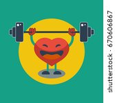 strengthening heart muscle.... | Shutterstock .eps vector #670606867