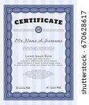 blue sample diploma. artistry... | Shutterstock .eps vector #670628617