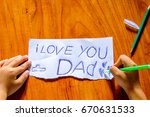 i love you dad | Shutterstock . vector #670631533