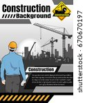 construction crane silhouette... | Shutterstock .eps vector #670670197