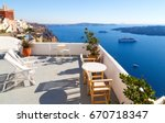 Breathtaking View Of The...