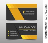 yellow corporate business card  ... | Shutterstock .eps vector #670767883