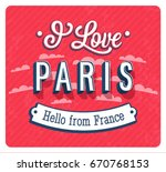 vintage greeting card from... | Shutterstock .eps vector #670768153