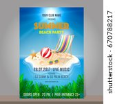 summer beach party design... | Shutterstock .eps vector #670788217