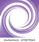 glossy radial rippled curvy...