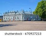 Small photo of The house mansion of a sort Aladinykh on the central square. Hamina, Finland