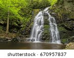 spruce flats falls in the great ... | Shutterstock . vector #670957837