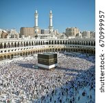 muslim pilgrims at the kaaba in ... | Shutterstock . vector #670999957