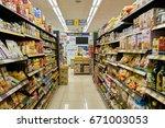 seoul  south korea   circa may  ...   Shutterstock . vector #671003053