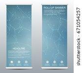 roll up banner for presentation ... | Shutterstock .eps vector #671054257