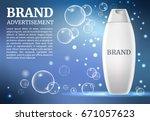 digital vector white  shampoo... | Shutterstock .eps vector #671057623