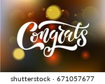 hand drawn congratulations... | Shutterstock .eps vector #671057677