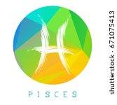 zodiac sign pisces isolated on... | Shutterstock .eps vector #671075413